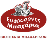 Traditional cretan spices Efrosini